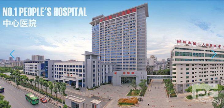 医院家具,医疗家具